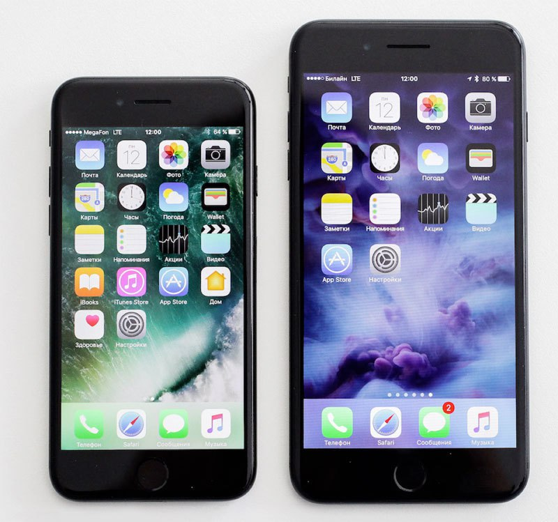 iM-PHONE iPhone 7: 20 вещей, которые нужно знать перед покупкой новинки