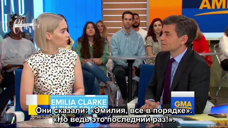 «Доброе утро, Америка», русские субтитры (23.05.2018)