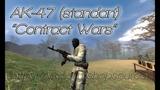 AK-47 (Contract Wars) серверные модели оружия