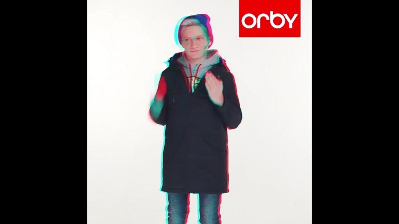 Orby Осень 2018 – парка для парня