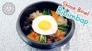 Korean Stone Bowl Bibimbap 돌솥 비빔밥 DolSot BiBimBap Aeri's Kitchen