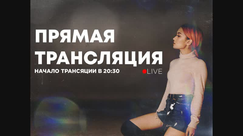 Dequine в клубе 16 Тонн / LIVE!