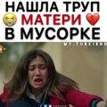 "W e l c o m e ♥️ on Instagram: ""Самая сильная сцена с Мераль😭💔Сыграла на все 100%👌🏻 🎥Сериал:Обиженные цветы🎥"""