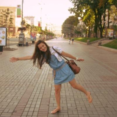 Мария Кружевницкая, 18 ноября 1993, Мариуполь, id217242730