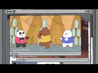 Вся правда о медведях - новые серии