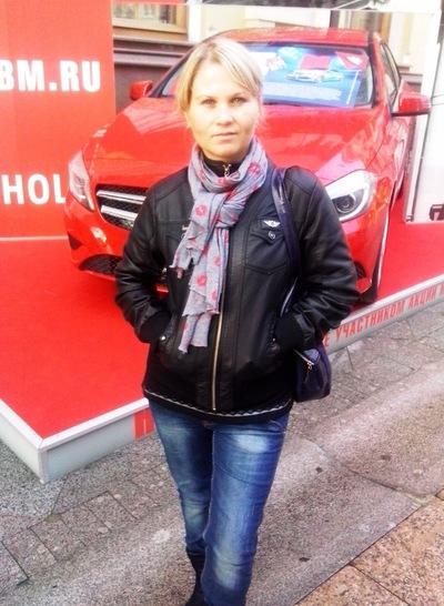 Маргарита Костромина, 10 февраля , Москва, id13961654
