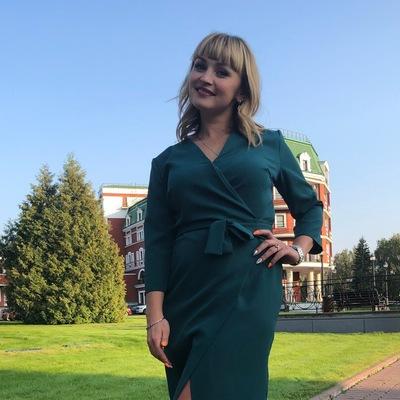 Алина Салахова