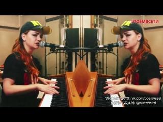 MATRANG   МАТРАНГ - Вода (cover by Юлия Бойко),красивая милая девушка классно спела кавер,красивый голос,поёмвсети,талант