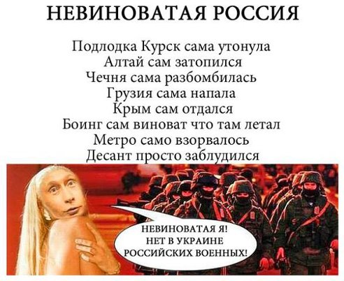 """ОБСЕ отказывается от немецких беспилотников для Украины из-за того, что они """"военные"""" - Цензор.НЕТ 6740"""