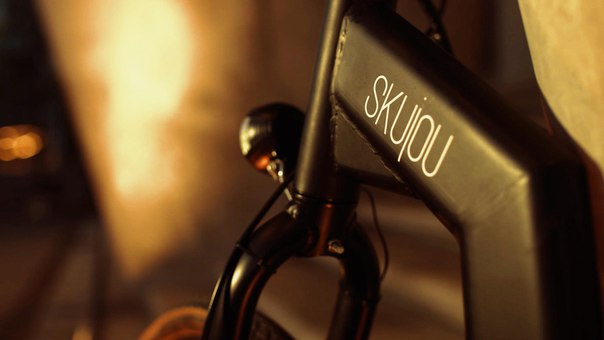 #Skujou, #Cruise, #дюймов