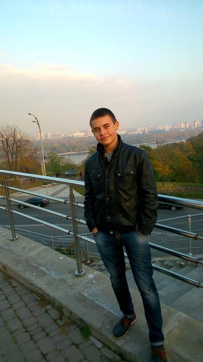 Артем Юрчук, 1 августа 1998, Киев, id38336417