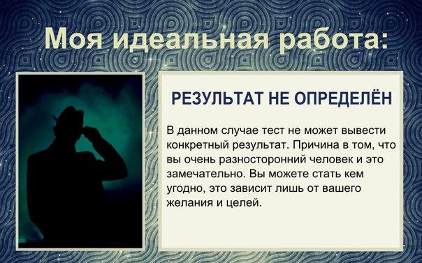 Мария Шлионская | Москва
