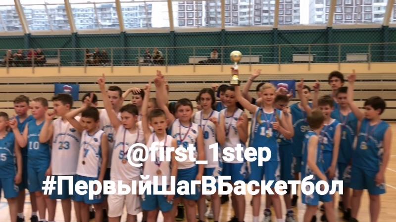 Финалы 2018 Баскетбольная Академия Первый Шаг