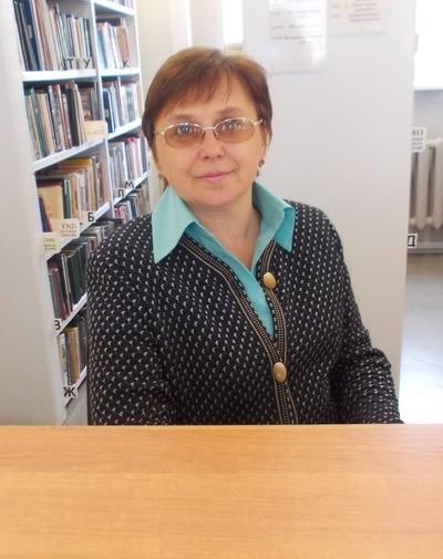 Людмила Кильдеева, 9 ноября 1964, Екатеринбург, id186150264