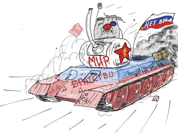 Россия стягивает войска к границе с Черниговской областью, - СНБО - Цензор.НЕТ 8508