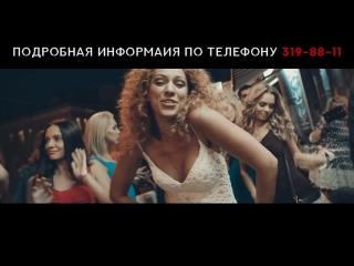 25 октября | Юлия Коган | Mishkin & Mishkin