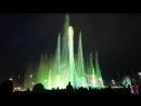 Поющие фонтаны Сочи 2018 Олимпийский парк