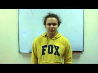 Отзыв Николая о Системе Альфа