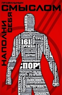 Валера Москалёв, 14 октября , Истра, id30292877