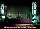 Великолепный век 82 серия анонс 1 русские субтитры !