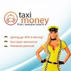 Taxi-Money.net