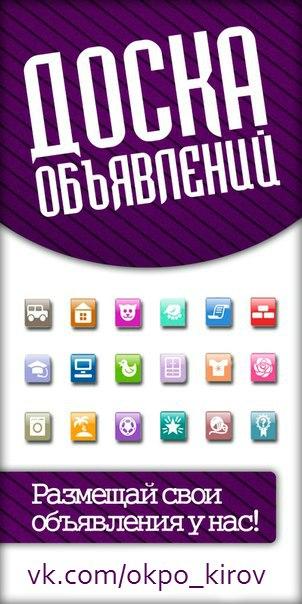 intimnie-uslugi-beloretsk-obyavleniya