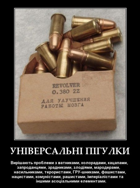 Россия тратит сотни миллионов долларов на войну на Донбассе, - МИД - Цензор.НЕТ 3847