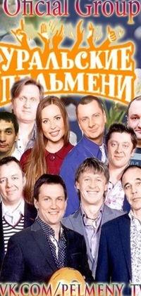Андрей-Николаевичь Важенин, 3 ноября 1988, Екатеринбург, id225429838