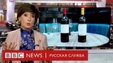 Есть ли разница между вином за несколько сотен и за несколько тысяч