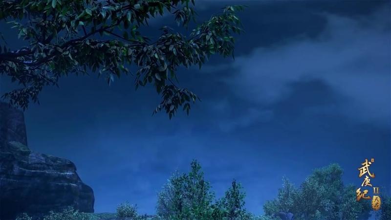 Легенда о Ву Гене Непокорный воле богов второй сезон 32 серия оригинал