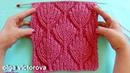 Рельефный узор Листочки Вязание спицами 350