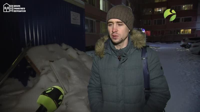 Член Школы Грамотного Потребителя Савелий Куценко, организовал съемку сюжета для программы «Добрый вечер, Ямал!» на телеканале «