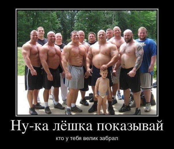 Русские девчонки шалуньи 14 фотография