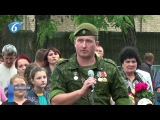 Открытие мемориальной доски гвардии майору Андрею Шеину