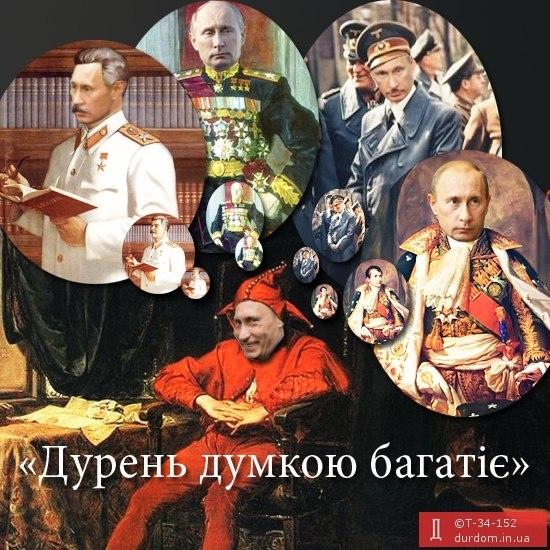 На Донбассе Россия совершает свое самоубийство, – грузинский реформатор Бендукидзе - Цензор.НЕТ 6118