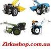Магазин Zirkashop - Минитракторы и мототракторы