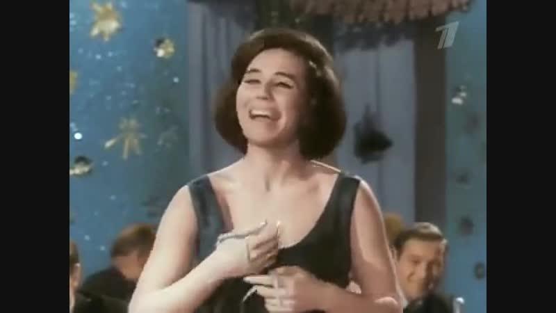 1965/1966. Новогодний огонек. Лариса Мондрус. Космонавты: Гагарин, Леонов, Беляев,Титов.