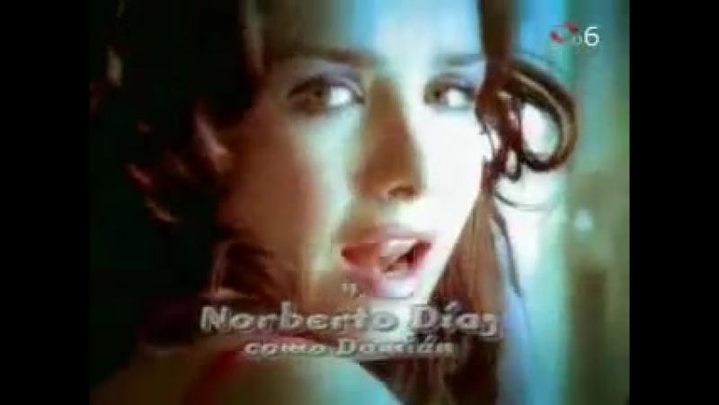 Дикий ангел 1998 Трейлер -сезон 1-