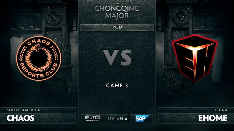 Chaos E.C. vs EHOME, Game 3, The Chongqing Major Group A