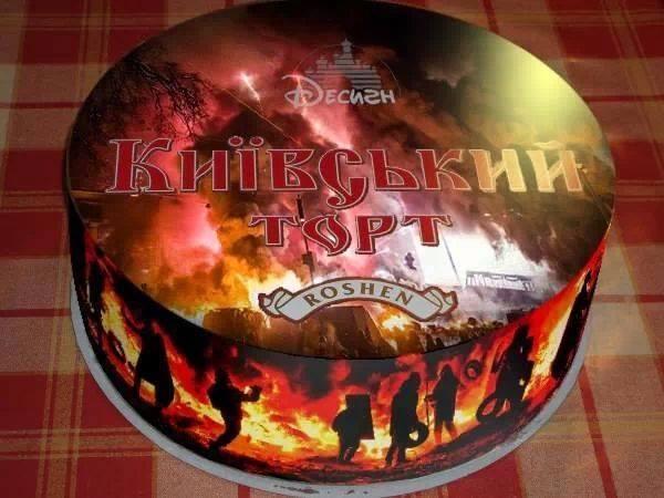 """""""Беркут"""" ворует шины у протестующих на улице Грушевского, - блогер - Цензор.НЕТ 9811"""