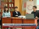 Активісти вивчали фінансові потоки університетів
