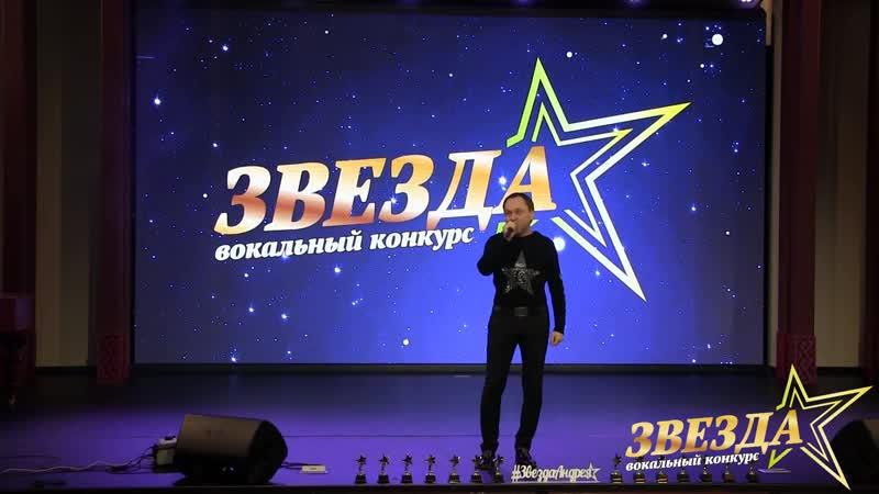 Андрей Голубев - Песенка о хорошем настроении