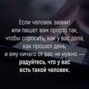 Татьяна Яковлева фото #18