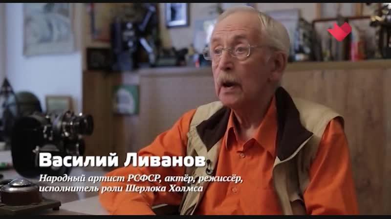 Тайны кино (Приключения Шерлока Холмса и доктора Ватсона) 2018