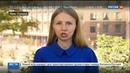 Новости на Россия 24 • Перед смертью проукраинский журналист разочаровался в Майдане