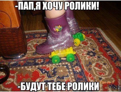 http://cs616122.vk.me/v616122858/17821/EHzax_ce3ms.jpg