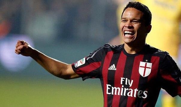 """Агент Бакки не исключил, что игрок останется в """"Милане"""" до конца карьеры"""