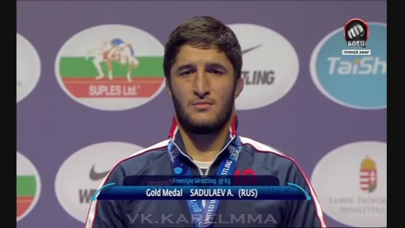 Церемония награждения медалистов по вольной борьбе в категории 97 кг