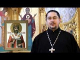 Православный календарь 22 января