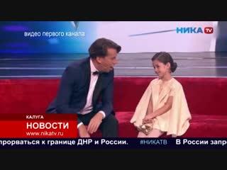 Джулия Клэр Фридман